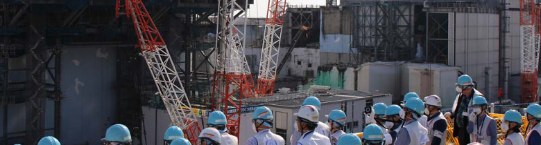 Fukushima IAEA Inspection 2018 web